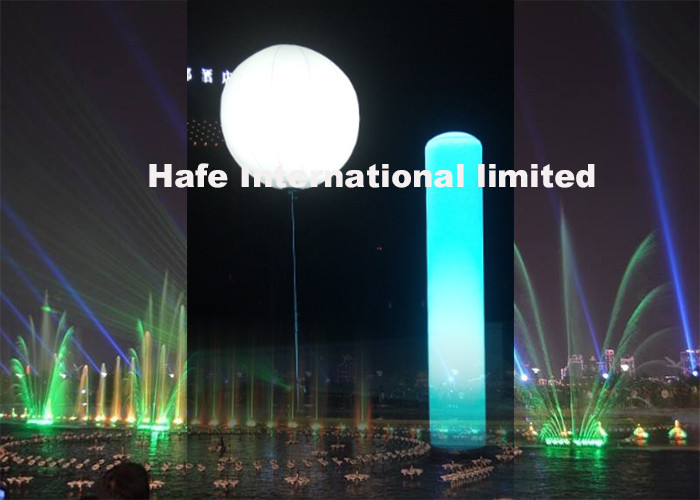 2000W Halogen Lamp Dimmable High Bright Balloon Lighting With Customize Logo
